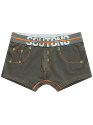 Pocket Print Mid Rise Trunks - Brun 2XL