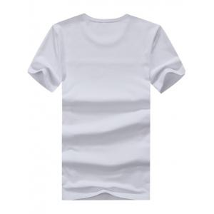 Textured Short Sleeve Tee - WHITE 2XL