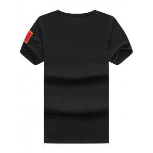 Wolf and Chinese Flag Embroidered Tee - BLACK XL