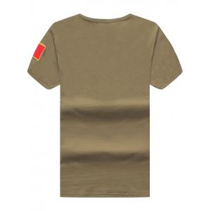 Wolf and Chinese Flag Embroidered Tee - ARMY GREEN 3XL