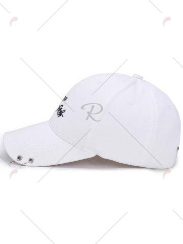 Outfits Letters Embroidery Double Metal Circle Baseball Cap - WHITE  Mobile