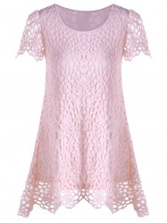 Asymmetrical Lace Panel Overlay T-shirt -