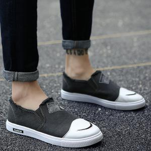 Slip On Color Block Chaussures de toile -