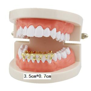 Lava Hip Hop Bottom Teeth Grillz -