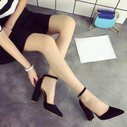 Suede Ankle Strap Pumps - BLACK