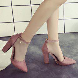 Suede Ankle Strap Pumps - PINK