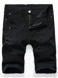 Ripped Biker Denim Shorts with Zip Details