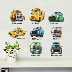 Cartoon Car Vehicle Removable Kids Wall Sticker - COLORMIX 45*30CM