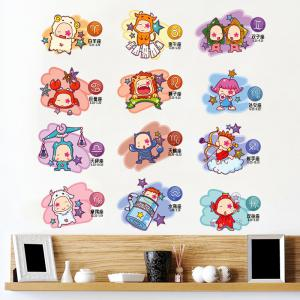Sticker mural décoratif 12 Constellation Cartoon pour enfants - Multicolore 45 * 30cm