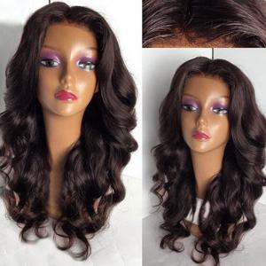 Long Center Part Fluffy Loose Wave Lace Front Synthetic Wig - Brown