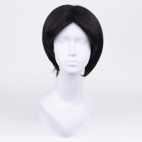 Fashion Short Center Part Straight Synthetic Wig