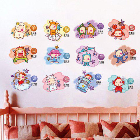 Chic 12 Constellation Cartoon Decorative Wall Sticker For Kids - 45*30CM COLORMIX Mobile