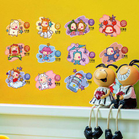 Sale 12 Constellation Cartoon Decorative Wall Sticker For Kids - 45*30CM COLORMIX Mobile