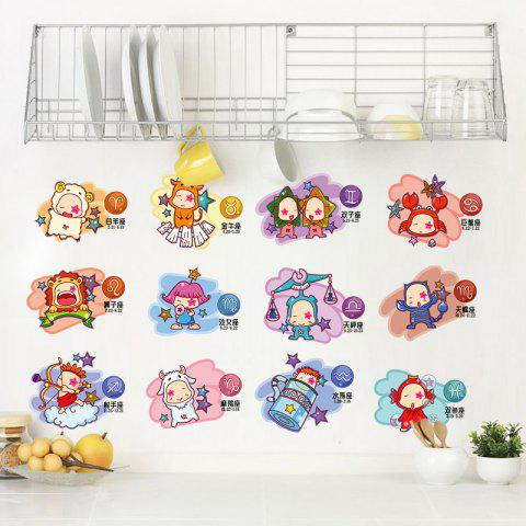 Sticker mural décoratif 12 Constellation Cartoon pour enfants Multicolore 45 * 30cm