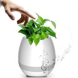 USB Charging Colorful Night Light Bluetooth Speaker Music Flower Pot - WHITE