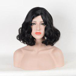 Short Side Part Fluffy Wavy Bob Synthetic Wig