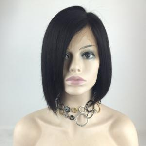 Short Straight Bob Side Part Lace Front Human Hair Wig -