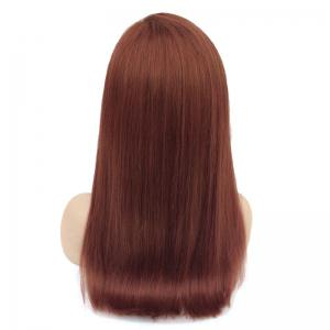 Long Free Part Glossy Straight Bob Lace Front Human Hair Wig - WINE RED