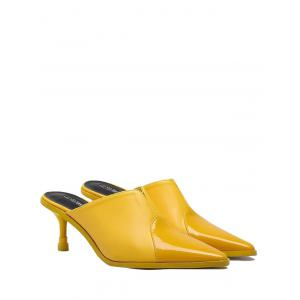 Pointed Toe Faux Leather Slippers - Yellow - 38