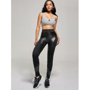 PU Insert Tight Leggings -