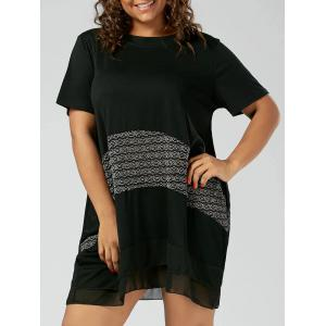 Ruffled Chiffon Trim Plus Size T-shirt Dress
