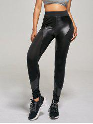 PU Insert Tight Leggings