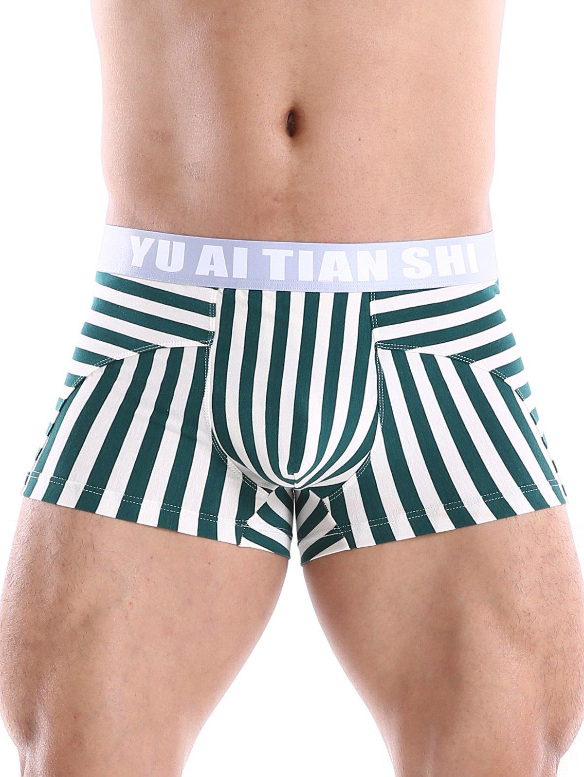 Shop U Convex Pouch Panel Striped Trunks