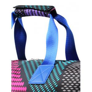 Nylon Print Gym Bag - COLORMIX