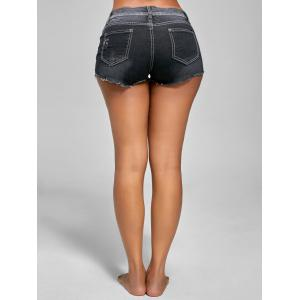 Distressed Dark Wash Mini Denim Shorts -