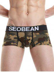 Camouflage Convex Pouch Graphic Trunk -
