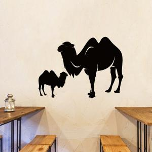 Vinyl Camel Animal Bedroom Wall Sticker