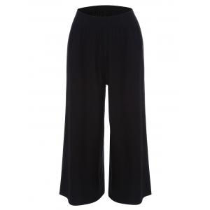 Casual Knit Wide Leg Pants