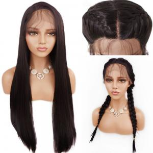 Free Part Long Straight Lace Front Synthetic Wig - Deep Brown
