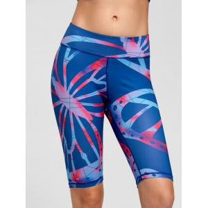 Active Pattern Running Slim Shorts - BLUE S