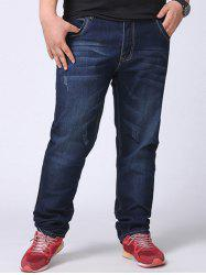 Plus Size Straight Leg Jeans - DENIM BLUE