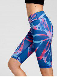 Active Pattern Running Slim Shorts -