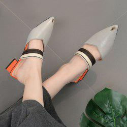 Block Heel Point Toe Mules Shoes
