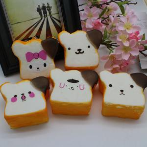 1PC Random Simulation Toast Slow Rising Squishy Toy - YELLOW