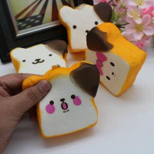 1PC Random Simulation Toast Slow Rising Squishy Toy -