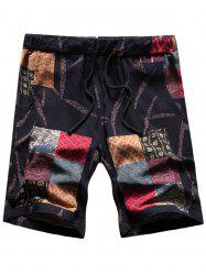Tribal Print Drawstring Shorts -