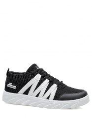 Mesh Breathable Skate Shoes