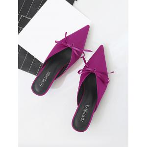 Bow Pointed Toe Satin Slippers - ROSE RED 38