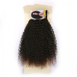 Medium Fluffy Afro Kinky Curly Synthetic Hair Weft - Deep Brown