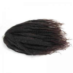 Fluffy Long Afro Kinky Curly Colormix Synthetic Hair Weft - Dark Auburn Brown