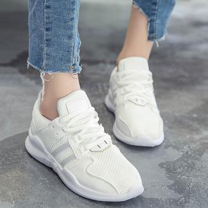Faux Leather Insert Breathable Athletic Shoes - White - 37