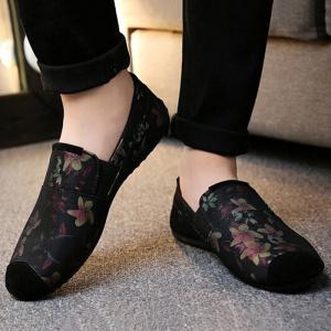 Floral Print Cap Toe Slip On Sneakers - Red - 42