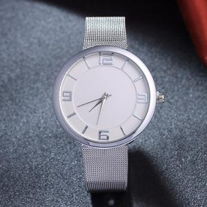 Mesh Alloy Band Number Analog Watch - SILVER
