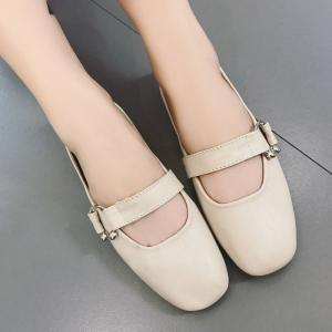 Square Toe Metal Embellishment Flat Shoes