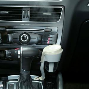 USB Mini Creative Aromatherapy Car Humidifier - GRAY