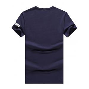 Short Sleeve Grow Up Print Graphic Tee - ROYAL L